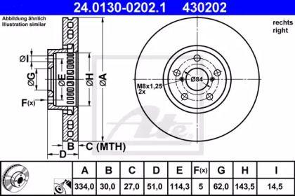 Вентилируемый тормозной диск на Лексус РС 'ATE 24.0130-0202.1'.