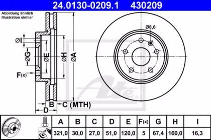 Вентилируемый тормозной диск на CHEVROLET CAMARO 'ATE 24.0130-0209.1'.