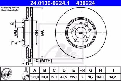 Вентилируемый тормозной диск на Опель Каскада 'ATE 24.0130-0224.1'.