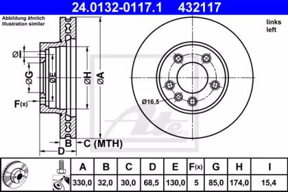 Вентильований гальмівний диск ATE 24.0132-0117.1.