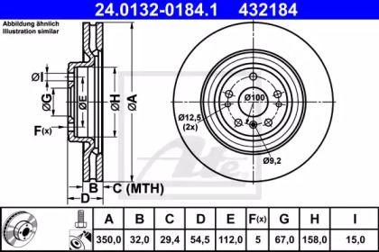 Вентилируемый тормозной диск на MERCEDES-BENZ GLS 'ATE 24.0132-0184.1'.