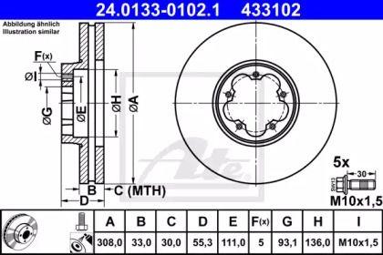 Вентилируемый тормозной диск на FORD TRANSIT CUSTOM 'ATE 24.0133-0102.1'.