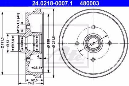 Тормозной барабан 'ATE 24.0218-0007.1'.