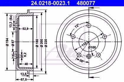 Тормозной барабан 'ATE 24.0218-0023.1'.