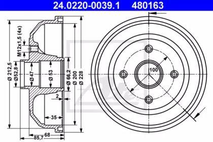 Тормозной барабан 'ATE 24.0220-0039.1'.