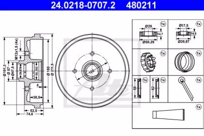 Тормозной барабан на Фольксваген Дерби 'ATE 24.0218-0707.2'.