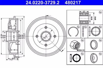 Тормозной барабан на PEUGEOT 1007 'ATE 24.0220-3729.2'.