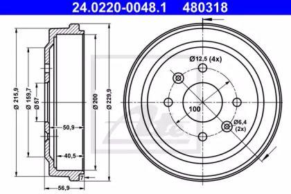 Тормозной барабан 'ATE 24.0220-0048.1'.