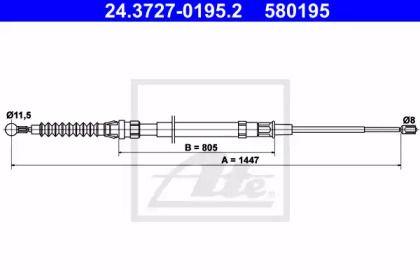 Трос ручника 'ATE 24.3727-0195.2'.