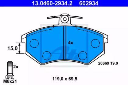 Гальмівні колодки ATE 13.0460-2934.2.