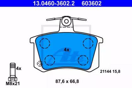 Гальмівні колодки 'ATE 13.0460-3602.2'.