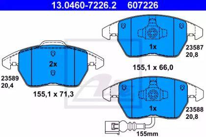 Гальмівні колодки 'ATE 13.0460-7226.2'.