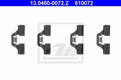 Скобы тормозных колодок на Сеат Леон ATE 13.0460-0072.2.