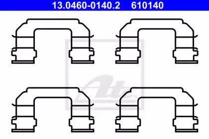 Скобы тормозных колодок на Шевроле Такума 'ATE 13.0460-0140.2'.