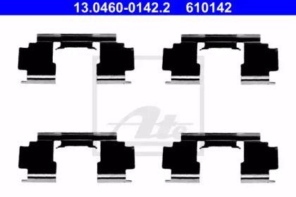 Скобы тормозных колодок на Ровер 25 'ATE 13.0460-0142.2'.