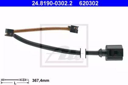 Датчик износа тормозных колодок на SEAT LEON 'ATE 24.8190-0302.2'.