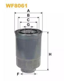 Паливний фільтр на MAZDA CX-5 WIX FILTERS WF8061.