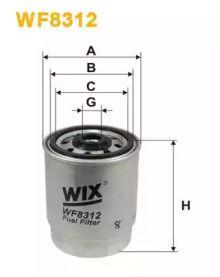 Паливний фільтр WIX FILTERS WF8312.