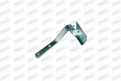 PRASCO VW0323704