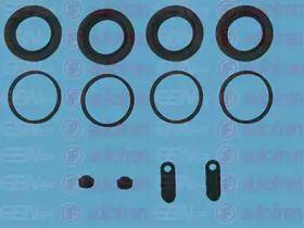 Ремкомплект переднего тормозного суппорта на RANGE ROVER SPORT 'SEINSA D42379'.