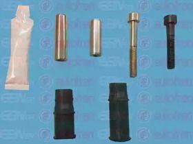 Комплект направляющих суппорта на Сеат Толедо SEINSA D7058C.