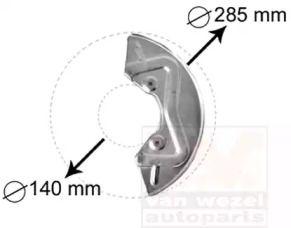 Защитный кожух тормозного диска на VOLKSWAGEN PASSAT 'VAN WEZEL 5826371'.