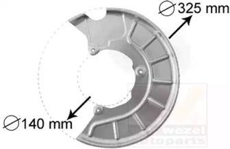 Защитный кожух тормозного диска на VOLKSWAGEN PASSAT 'VAN WEZEL 7622371'.