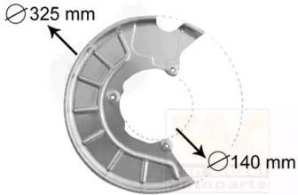 Защитный кожух тормозного диска на Фольксваген Пассат 'VAN WEZEL 7622372'.