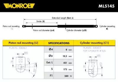 Амортизатор багажника 'MONROE ML5145'.
