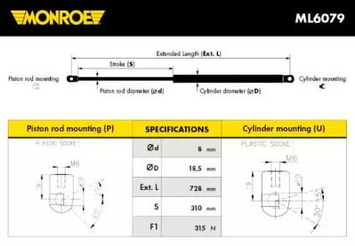 Амортизатор капота 'MONROE ML6079'.