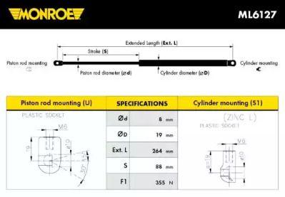 Амортизатор капота MONROE ML6127.