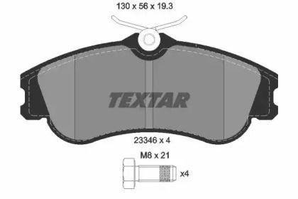 Тормозные колодки 'TEXTAR 2334602'.