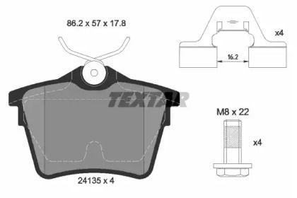 Тормозные колодки 'TEXTAR 2413501'.