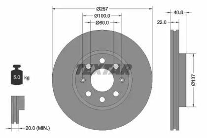 Вентилируемый тормозной диск на Опель Адам 'TEXTAR 92145703'.