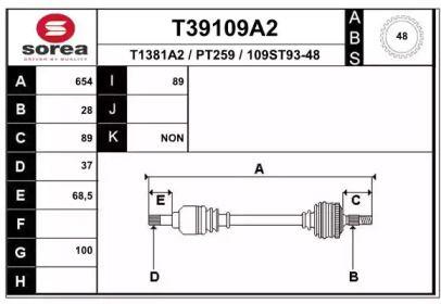 Піввісь EAI T39109A2.