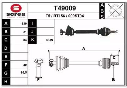 Полуось 'EAI T49009'.