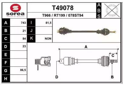 Піввісь EAI T49078.