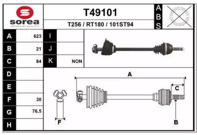 Полуось 'EAI T49101'.