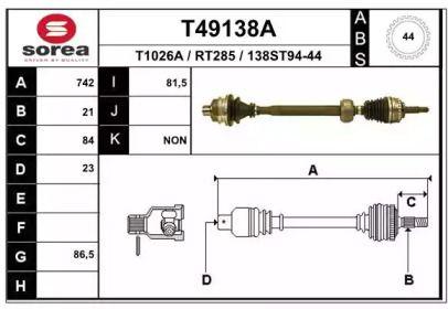 Полуось EAI T49138A.