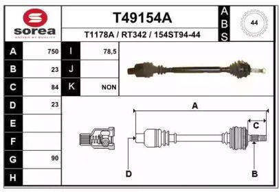 Полуось 'EAI T49154A'.