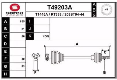 Полуось 'EAI T49203A'.