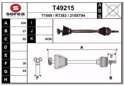 Піввісь 'EAI T49215'.