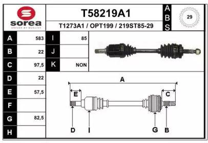 Полуось 'EAI T58219A1'.