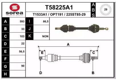 Полуось 'EAI T58225A1'.