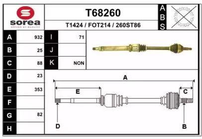 Піввісь 'EAI T68260'.