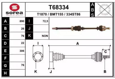 Полуось EAI T68334.