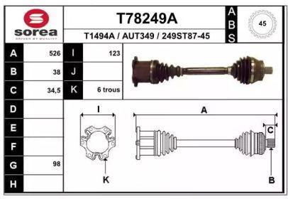 Піввісь 'EAI T78249A'.