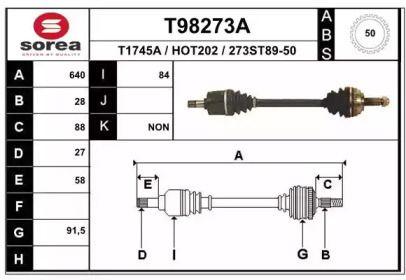 Піввісь 'EAI T98273A'.