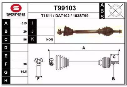 Полуось EAI T99103.