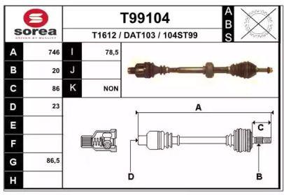Полуось 'EAI T99104'.